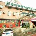 格林豪泰淮北师范大学酒店酒店预订