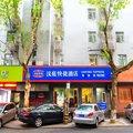 漢庭酒店(杭州西湖保俶店)