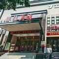 漳州银佳宾馆酒店预订
