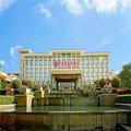 平顶山中信国安大酒店外观图
