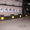 嘉峪关浙商酒店公寓外观图