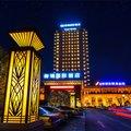 建湖御锦国际酒店外观图