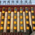 济南海润国际商务酒店外观图