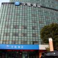 漢庭酒店(上海虹橋漕宝路店)