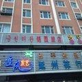 安图锦园旅店外观图