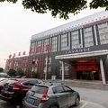 丽枫酒店上海虹桥国家会展中心店酒店预订