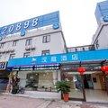 漢庭酒店(上海浦三路店)