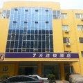 7天连锁酒店(北京西客站丽泽桥店)外观图