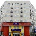 漢庭酒店(天津白堤路店)