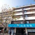 (新品)漢庭酒店(上海塘橋地鉄站店)
