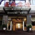 重庆万州医药宾馆酒店预订