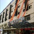 海友良品酒店(上海長陽路店)