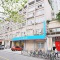 (新品)漢庭酒店(上海人民広場大沽路店)