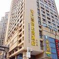 武汉万喜德酒店(二七店)外观图