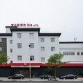 新品宜必思酒店上海新虹桥店酒店预订