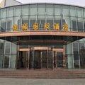 喀什瑞城国际大酒店外观图