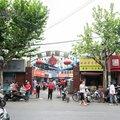 上海惠罗公寓