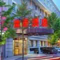 港中旅集团北京和平里旅居酒店酒店预订