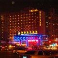 太原�\麟�|方酒店酒店�A�