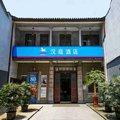 汉庭酒店(杭州西湖仁和路店)(原群英饭店)外观图