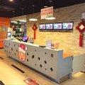 布丁酒店(上海龙阳路地铁站新国际博览中心店)