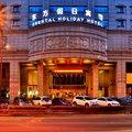 杭州东方假日宾馆外观图