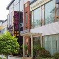 蘇州浪漫小屋主題酒店(蘇州楽園店)