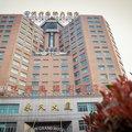 上海悦兴国际大酒店酒店预订