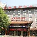 北京万程华府国际酒店外观图