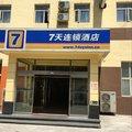 7天連鎖酒店(北京首都師范大学店)