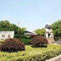 上海朱家角景苑水庄酒店酒店预订