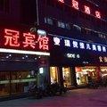 泗洪皇冠酒店酒店预订