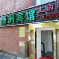 上海绿洲宾馆(上南店)外观图
