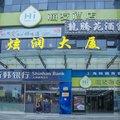 漢庭海友酒店(上海新虹橋店)