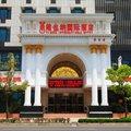 维也纳国际酒店上海浦江店酒店预订