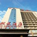 长沙湘城大酒店外观图