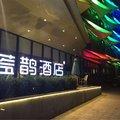 洛阳蓝鹊酒店酒店预订