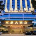 广州从化河景大酒店酒店预订