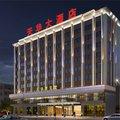 潮州天华大酒店外观图