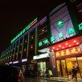 格林豪泰(上海浦东川沙路金海路店)(原博汇景)
