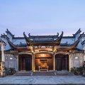 上海朱家角安麓酒店酒店预订