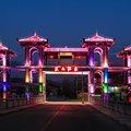 烟台艾山温泉国际旅游度假村(栖霞)外观图