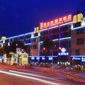 维也纳国际酒店上海虹桥机场国家会展中心纪翟路店酒店预订