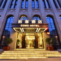 资阳市科摩酒店酒店预订
