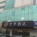 全季酒店(西安高新路店)