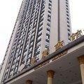 重慶斯特拉姆酒店アパートメント