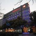 揚州宜必思酒店(文昌閣店)