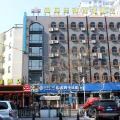 銀座佳駅酒店(威海百貨大楼客運碼頭店)
