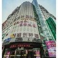 十堰雅乐轩酒店