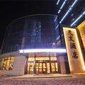 沈陽天文酒店:画像